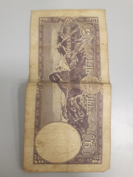 Used Very Old Nepal's Currency in Dubai, UAE