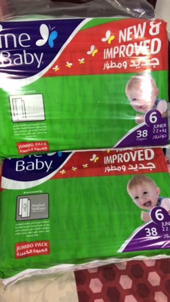 Used 3 packet diapers fine baby.  in Dubai, UAE