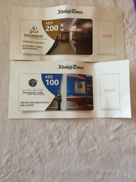 Used Thumbay hospital 300dh vouchers now50 in Dubai, UAE