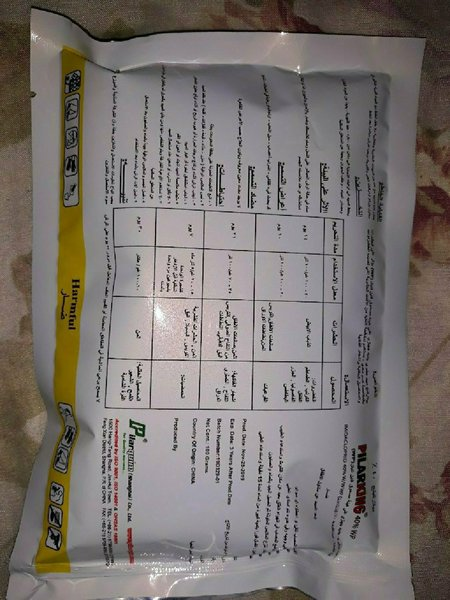 Used All types of insects killer in Dubai, UAE
