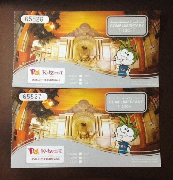 Used Kidzania Complimentary Tickets 2pcs in Dubai, UAE