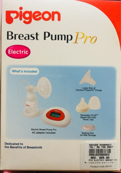 Used Pigeon Electric Breast Pump Pro🍼🍼 in Dubai, UAE
