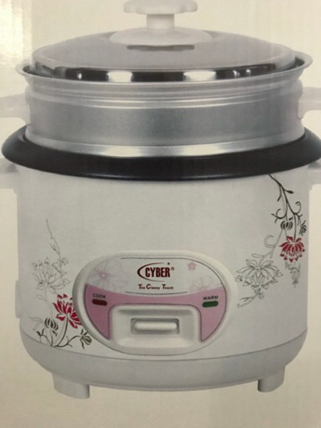 Brand new Rice Cooker Cyber #3