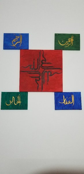 Used Wall decoration set by the name of Allah in Dubai, UAE