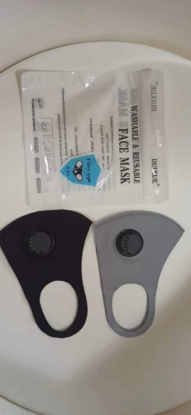 Used 12 pcs mask in Dubai, UAE