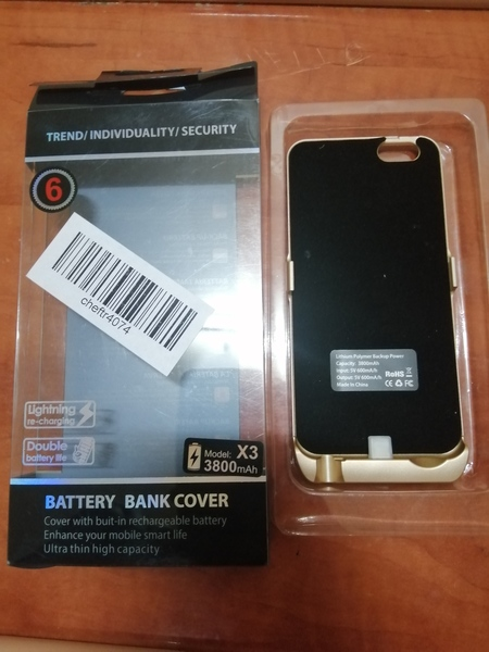 Used Power Bank Cover for iphone 6 in Dubai, UAE