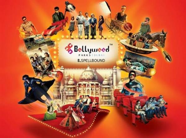 Used Bollywood Park Tickets For Aed 150 Only And Any Two Parks In One Day Aed 250  #hurry-up #limited_tickets_available  in Dubai, UAE