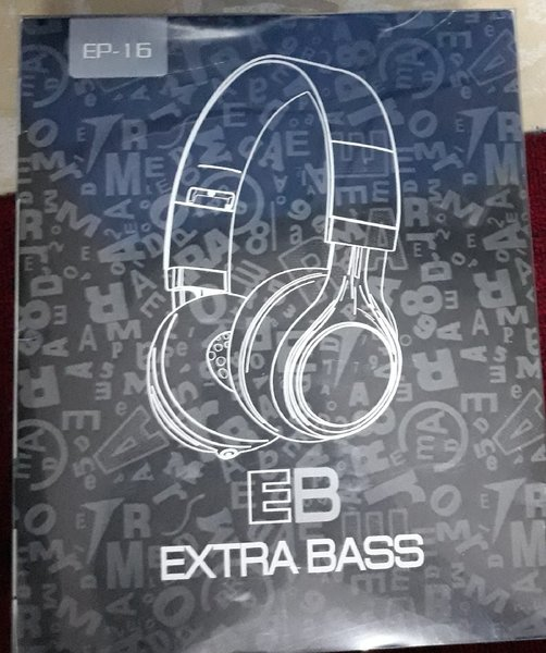 Used Extra High Bass in Dubai, UAE