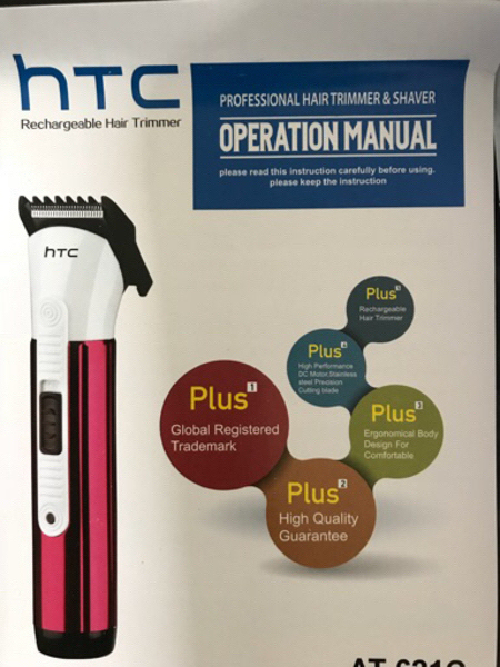 Used Brand New HTC hair trimmer in Dubai, UAE