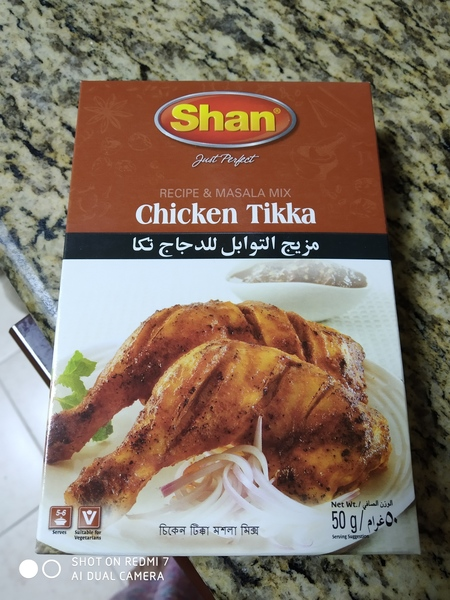 Used Pizza recipe book & Shaan tikka masala in Dubai, UAE