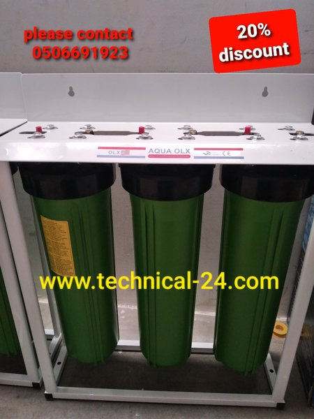 Used Water Filter highly quality in Dubai, UAE