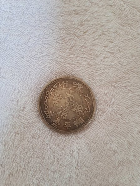 Used Old silver coins it's rare authentic in Dubai, UAE