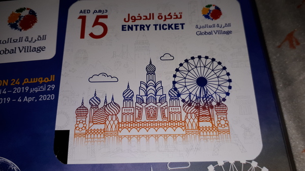 Used 2 OPEN Global village tickets in Dubai, UAE