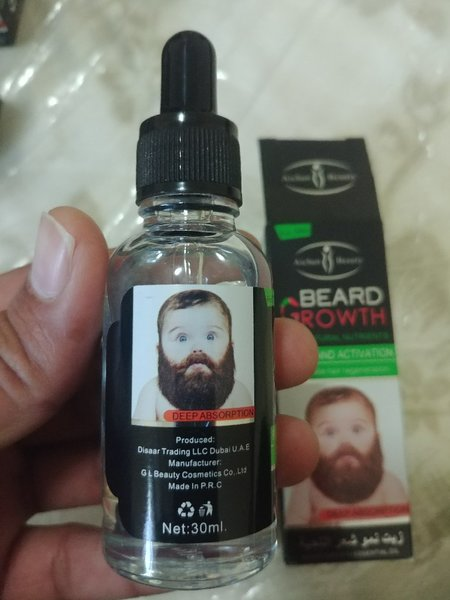 Used Beard Growth Oil in Dubai, UAE