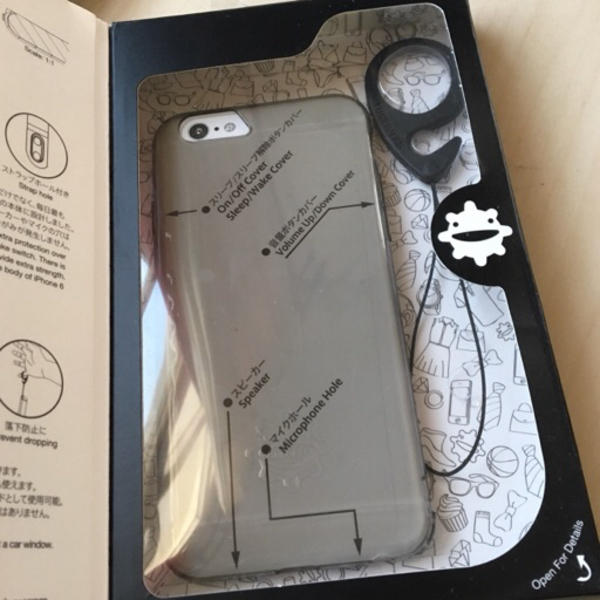 Used iPhone 6/6S case high quality in Dubai, UAE