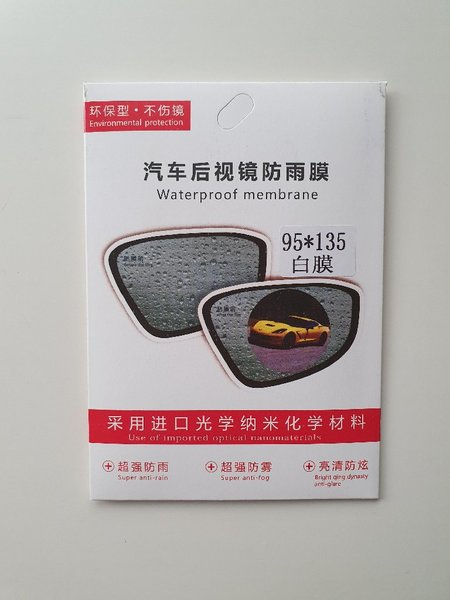 Used Rear view mirror safety film in Dubai, UAE