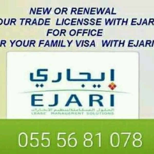 Used Babar in Dubai, UAE