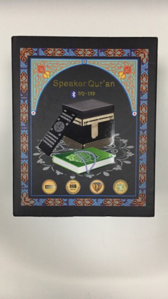 Used Speaker Qur'an 8GB Built In in Dubai, UAE