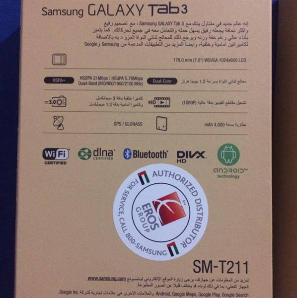 Used SAMSUNG GALAXY TAB3 SM-T211 in Dubai, UAE