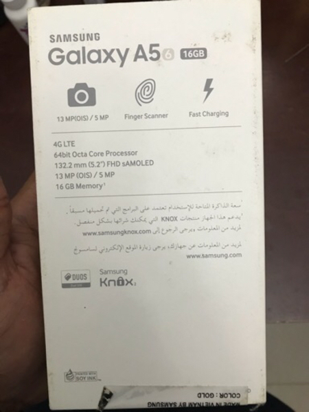 Used Samsung A5 2016 16gb Duos in Dubai, UAE