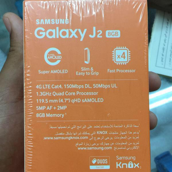 samsung galaxy j2 (new piece with warrenty providing on delivery date)