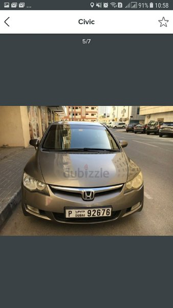 Used Honda Civic 2008 For Sale in Dubai, UAE