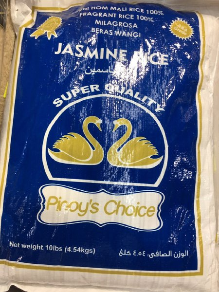 Used Pinoy's choice jasmine rice in Dubai, UAE