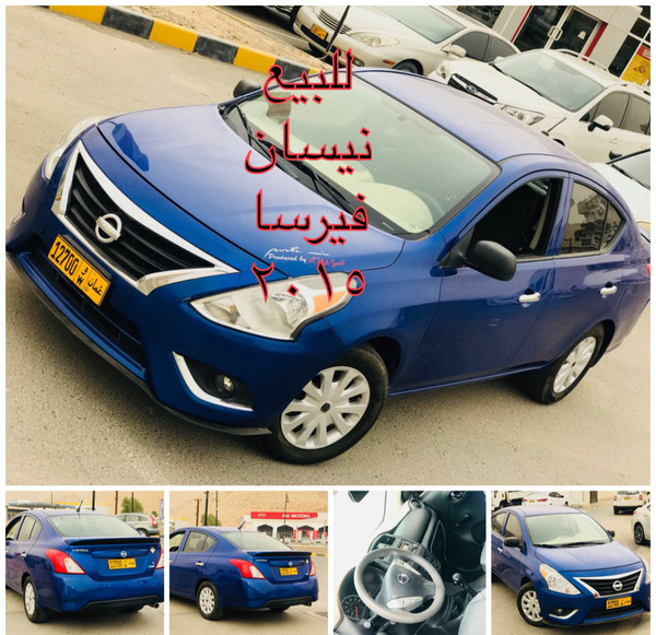 Used Nissan Versa For Sell 2015 in Dubai, UAE