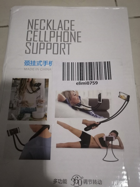 Used Necklace cellphone support black in Dubai, UAE