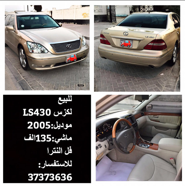 Used Lexus430 Full in Dubai, UAE