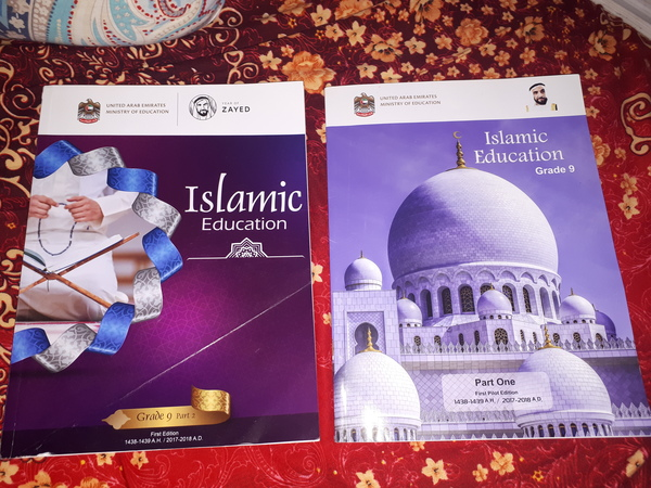 Used Islamic book grade 9 in Dubai, UAE