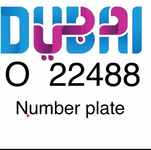 Used Car Number Plate ( Price Is Negotiable) in Dubai, UAE