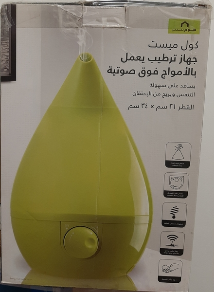 Used Cool Mist Ultrasonic Humidifier in Dubai, UAE