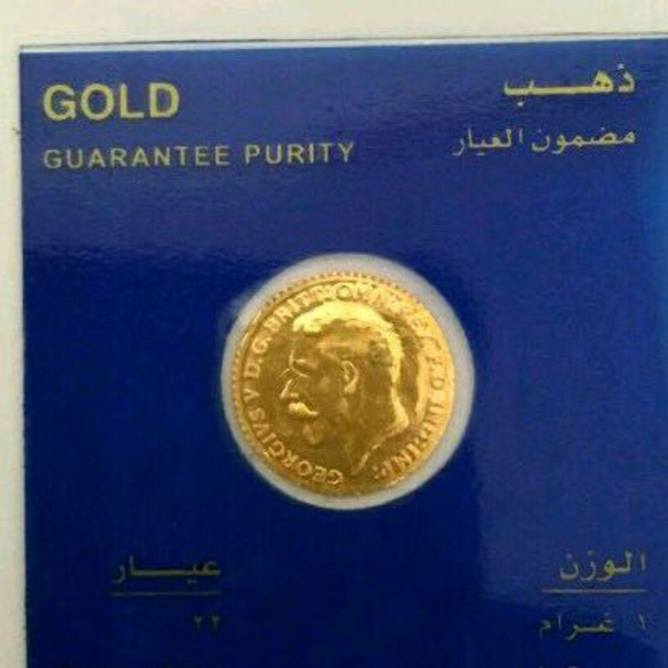 Used 100% pure 2 gram gold coin 24 carate in Dubai, UAE