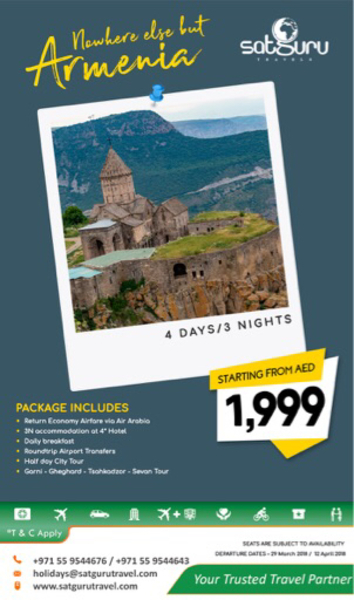 Used Holiday packages 🙂  in Dubai, UAE