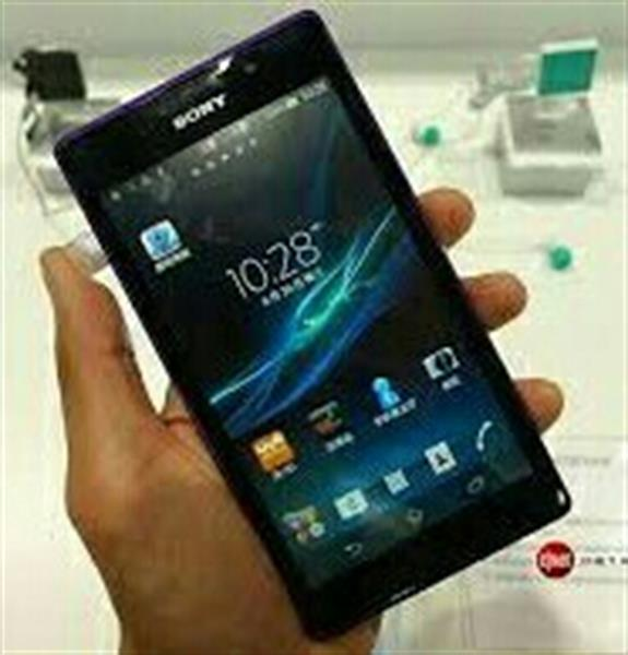 Used Sony Experia C Used Very Neet And Clean  in Dubai, UAE