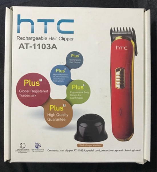 Used HTC rechargeable Beard Trimmer. in Dubai, UAE