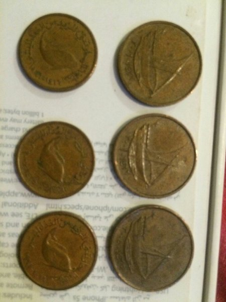 Used Old rare coins , wana sell in Dubai, UAE