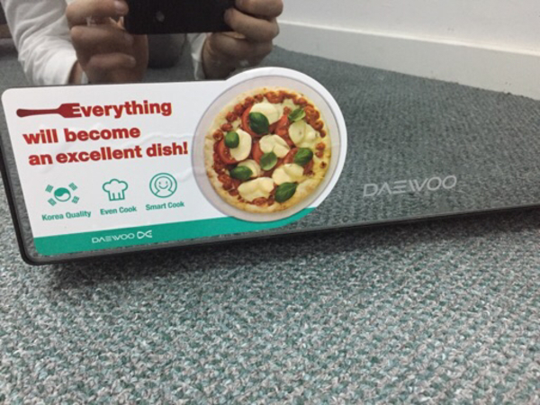 Used Daewoo Microwave  in Dubai, UAE