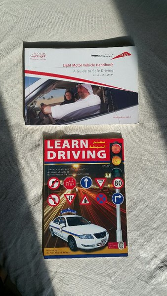 Used RTA Learn Driving Licence Guide Book in Dubai, UAE