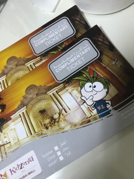 Used Kidzania Tickets  in Dubai, UAE