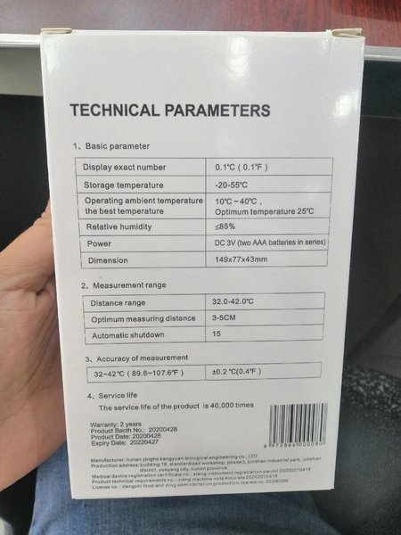 Used YHKY Infared thermometer in Dubai, UAE