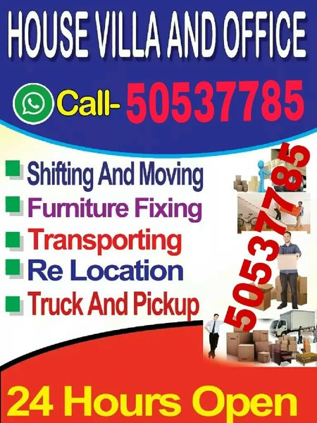 Used Moving / Shifting 50537785 in Dubai, UAE