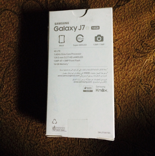 Used J-7 Samsung Galaxy Duos. Brand New. Unwanted Gift. 16gb Gold Color.  in Dubai, UAE