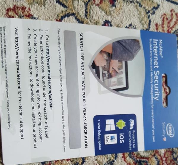 Used Intel Security Card in Dubai, UAE