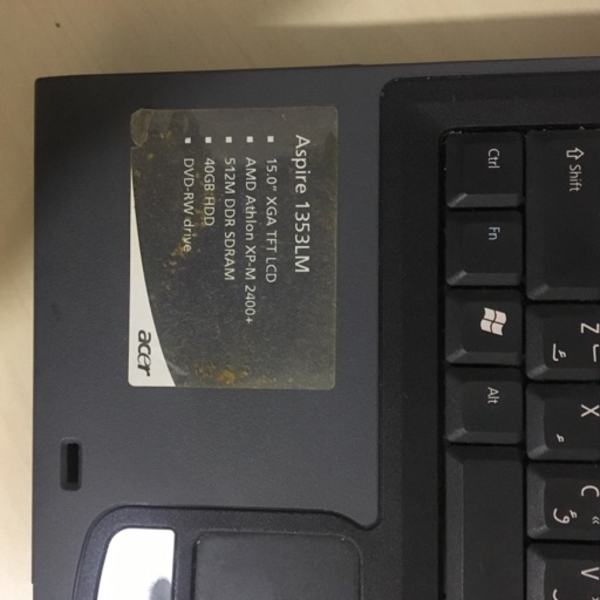 Used Acer Aspire 1353LM in Dubai, UAE