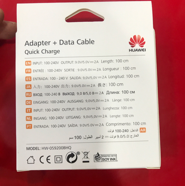 Original Huawei Fast Charger
