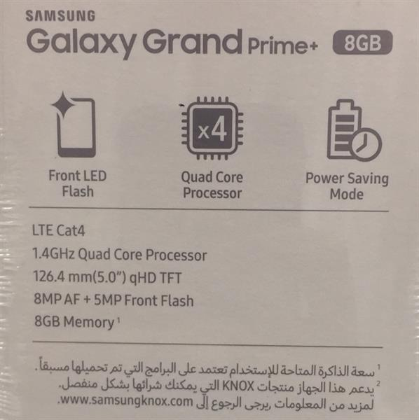 Used Samsung Galaxy Grand Prime+ in Dubai, UAE