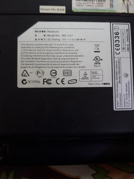 Used Ergo laptop in Dubai, UAE