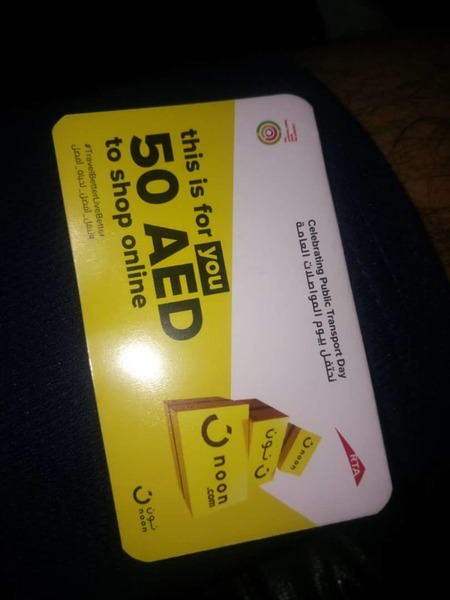 Used Noon gift card. 50AED for 40AED in Dubai, UAE
